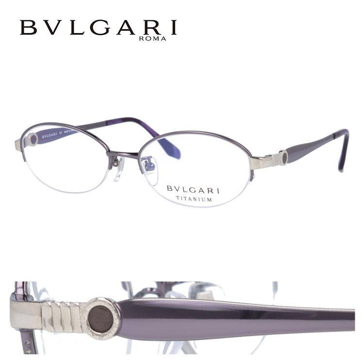 ブルガリ メガネ BVLGARI 眼鏡 BV2115T 4072 53サイズ ガンメタルパープル メンズ レディース ブランドメガネ 伊達メガネ ダテメガネ 紫外線対策【伊達レンズ無料(度なし・UVカット)】