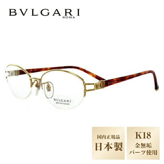 ブルガリ メガネ BVLGARI 眼鏡 BV242TK 407 52サイズ ゴールド/ハバナ メンズ レディース ブランドメガネ 伊達メガネ ダテメガネ 紫外線対策【伊達レンズ無料(度なし・UVカット)】【日本製】