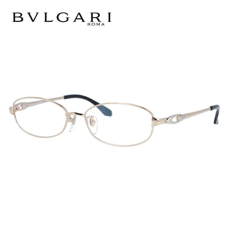 【マラソン期間ポイント20倍】ブルガリ メガネ BVLGARI 眼鏡 BV2050TK 477 53サイズ ゴールド メンズ レディース ブランドメガネ 伊達メガネ ダテメガネ 紫外線対策【伊達レンズ無料(度なし・UVカット)】【日本製】