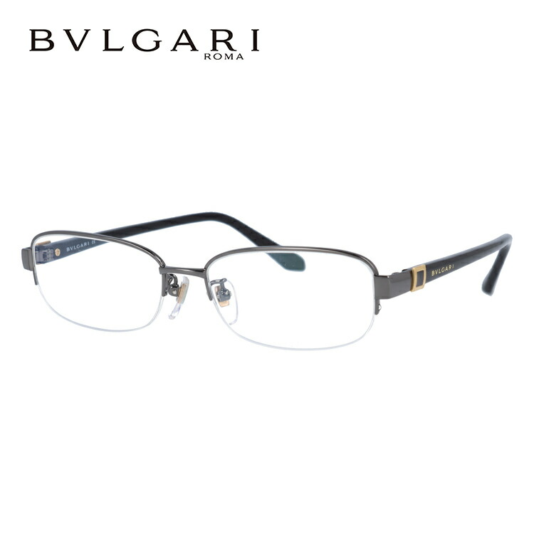 ブルガリ メガネ BVLGARI 眼鏡 BV2053TK 484 52サイズ ガンメタル/ブラック メンズ レディース ブランドメガネ 伊達メガネ ダテメガネ 紫外線対策【伊達レンズ無料(度なし・UVカット)】【日本製】