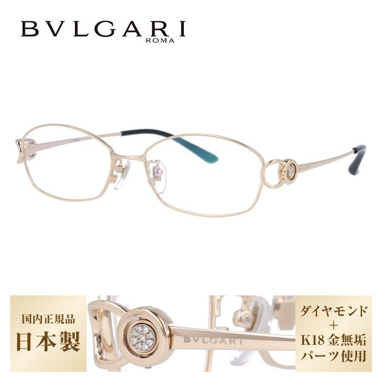ブルガリ メガネ BVLGARI 眼鏡 BV2064TG 401 53サイズ ゴールド ダイヤモンド メンズ レディース ブランドメガネ 伊達メガネ ダテメガネ 紫外線対策【伊達レンズ無料(度なし・UVカット)】【日本製】