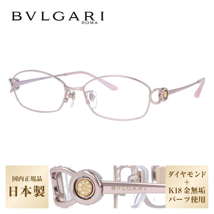 ブルガリ メガネ BVLGARI 眼鏡 BV2064TG 458 53サイズ ピンク ダイヤモンド メンズ レディース ブランドメガネ 伊達メガネ ダテメガネ 紫外線対策【伊達レンズ無料(度なし・UVカット)】【日本製】