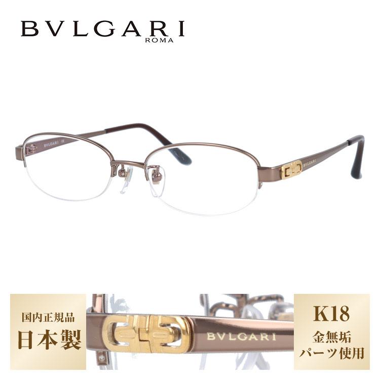 ブルガリ メガネ BVLGARI 眼鏡 BV2077TK 4022 51サイズ ブラウン メンズ レディース ブランドメガネ 伊達メガネ ダテメガネ 紫外線対策【伊達レンズ無料(度なし・UVカット)】【日本製】