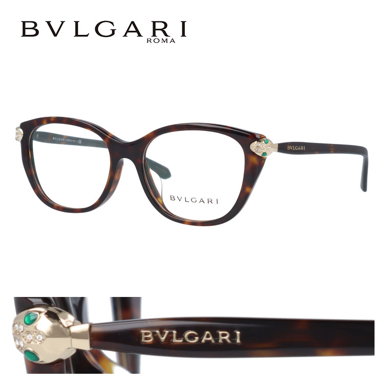 メガネ 伊達レンズ 老眼鏡 度付き UVカット 紫外線対策 伊達メガネ 度なし めがね 眼鏡 PCメガネ 新品 BVLGARI 人気メガネフレーム 国内正規品 ブルガリ 伊達メガネ 眼鏡 アジアンフィット BVLGARI BV4140BF 504 54サイズ 国内正規品 ウェリントン レディース