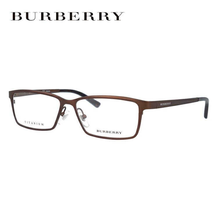 非常に高い品質 バーバリー BURBERRY 眼鏡 国内正規品 BURBERRY BE1292TD BE1292TD 1212(B1292TD) 56 ギフト マットブラウン/ハバナ アジアンフィット レディース メンズ ギフト, ミヤコシ:a06b8a8d --- happygardenhens.co.uk