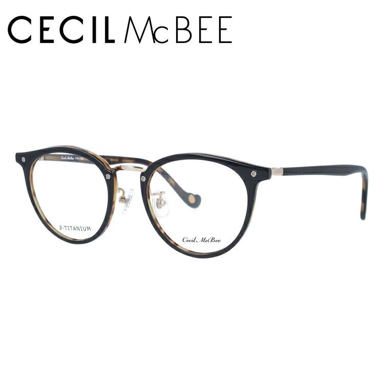 セシルマクビー メガネフレーム 伊達メガネ CECIL McBEE CMF 7036-6 49サイズ ボストン レディース