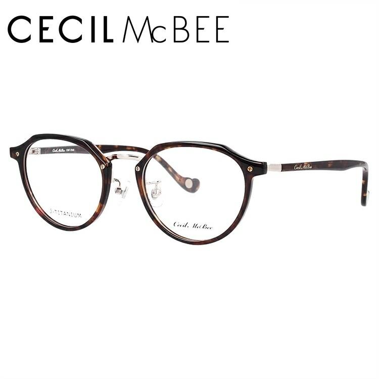 セシルマクビー メガネフレーム 伊達メガネ CECIL McBEE CMF 7046-2 49サイズ ボストン レディース
