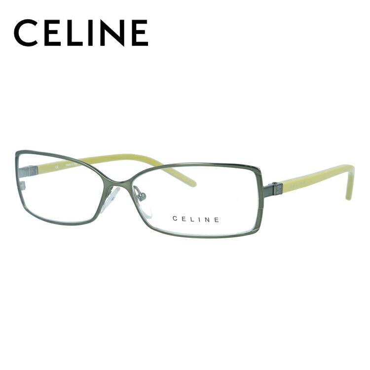 セリーヌ メガネ フレーム CELINE 伊達 眼鏡 VC1241M 55 0R25 レディース ブランドメガネ ダテメガネ ファッションメガネ 伊達レンズ無料(度なし・UVカット)