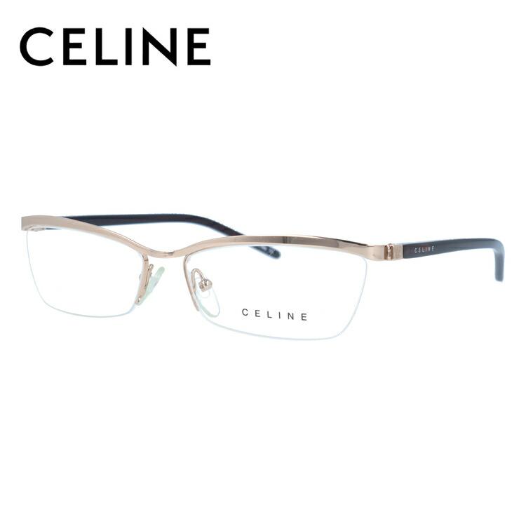 セリーヌ メガネ フレーム CELINE 伊達 眼鏡 VC1242M 55 0300 レディース ブランドメガネ ダテメガネ ファッションメガネ 伊達レンズ無料(度なし・UVカット)