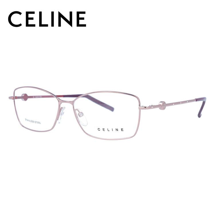 セリーヌ メガネ フレーム CELINE 伊達 眼鏡 VC1243S 53 0SE2 レディース ブランドメガネ ダテメガネ ファッションメガネ 伊達レンズ無料(度なし・UVカット)