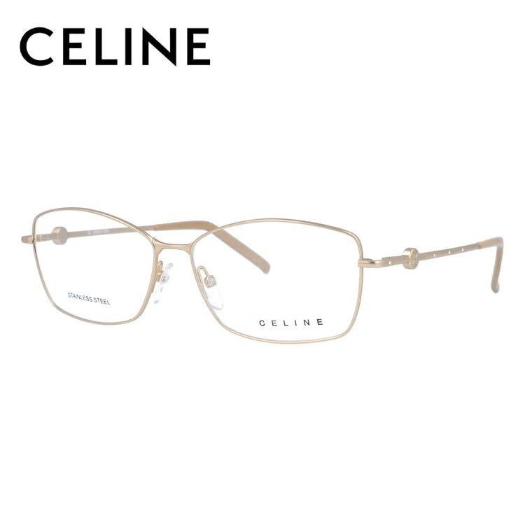 セリーヌ メガネ フレーム CELINE 伊達 眼鏡 VC1243S 55 0648 レディース ブランドメガネ ダテメガネ ファッションメガネ 伊達レンズ無料(度なし・UVカット)