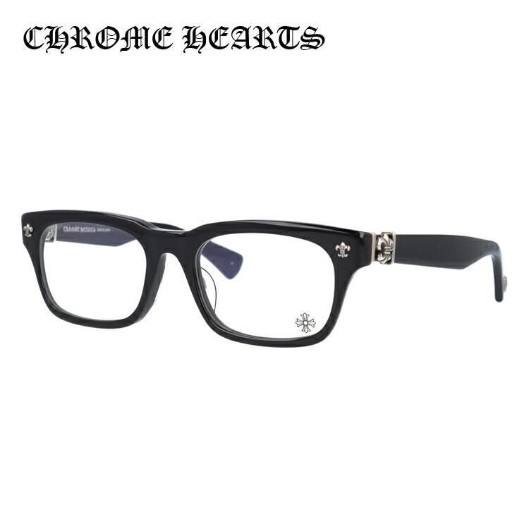 クロムハーツ メガネフレーム おしゃれ老眼鏡 PC眼鏡 スマホめがね 伊達メガネ リーディンググラス 眼精疲労 アジアンフィット CHROME HEARTS GITTIN ANY?-A 52サイズ スクエア ユニセックス メンズ レディース 海外正規品