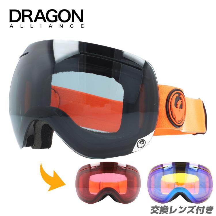 ドラゴン ゴーグル DRAGON レギュラーフィット X1 722-5414 ミラーレンズ ユニセックス メンズ レディース スキーゴーグル スノーボードゴーグル スノボ