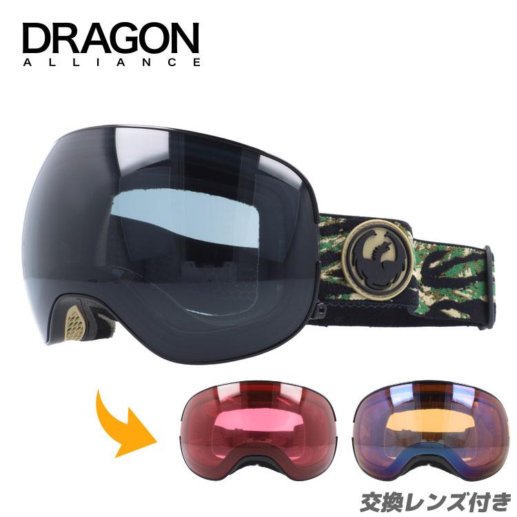 ドラゴン ゴーグル ミラーレンズ レギュラーフィット DRAGON X2 772-8330 スポーツ メンズ レディース スキーゴーグル スノーボードゴーグル スノボ