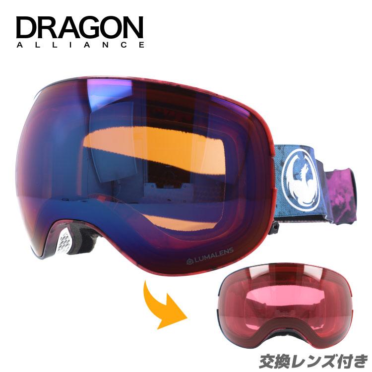 ドラゴン ゴーグル ミラーレンズ レギュラーフィット DRAGON X2 772-8902 スポーツ メンズ レディース スキーゴーグル スノーボードゴーグル スノボ
