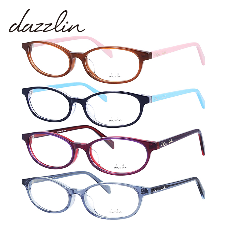 ダズリン メガネフレーム おしゃれ老眼鏡 PC眼鏡 スマホめがね 伊達メガネ リーディンググラス 眼精疲労 アジアンフィット dazzlin DZF 2556 全4カラー 51サイズ オーバル レディース