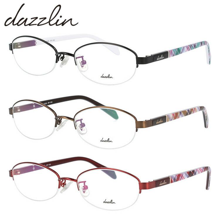 ダズリン メガネフレーム 伊達メガネ dazzlin DZF1532 全3カラー 50サイズ オーバル ユニセックス メンズ レディース