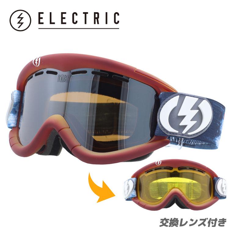 エレクトリック Trouble Chrome ゴーグル Andrew ELECTRIC EG0112809 BSRC EG1 RIDS Trouble Andrew Bronze/Silver Chrome シグネチャー スキー スノーボード ウィンタースポーツ ボーナスレンズ付 GOGGLE, イームズチェア:a706ff7c --- officewill.xsrv.jp