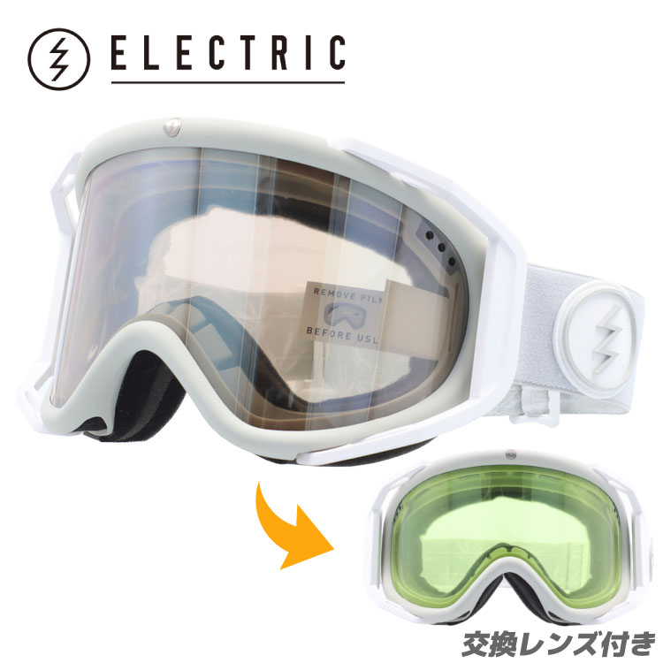 エレクトリック ゴーグル ELECTRIC 国内正規品 RIG (EG6414104 CSRC) WHITE TROPIC CLEAR/SILVER CHROME アジアンフィット ヘルメット対応 ボーナスレンズ付 メンズ レディース