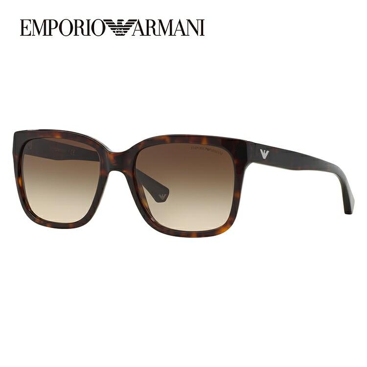 エンポリオアルマーニ サングラス フルフィット(アジアンフィット) EMPORIO ARMANI EA4042F 502613 55サイズ 国内正規品 ウェリントン ユニセックス メンズ レディース