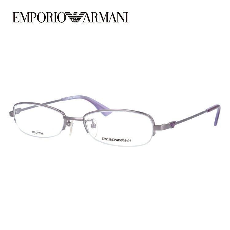 【マラソン期間ポイント20倍】エンポリオアルマーニ メガネ フレーム EMPORIO ARMANI 伊達 眼鏡 EA1132J L8K 52 メンズ レディース ブランドメガネ ダテメガネ ファッションメガネ 伊達レンズ無料(度なし・UVカット) ギフト