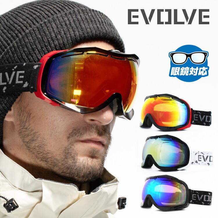 アジアンフィット スノーボードゴーグル 【眼鏡対応】イヴァルブ 全3カラー ゴーグル EVOLVE レディース 1016 メンズ スノボ スキーゴーグル ユニセックス ミラーレンズ EVG