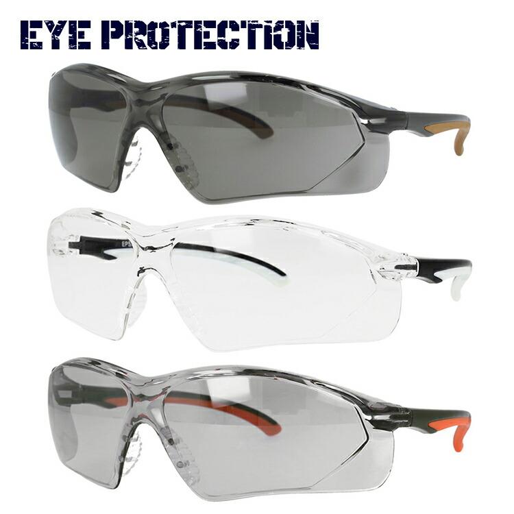アイウェアの規格で最も厳しいと言われる米国の工業規格 ANSI Z87.1 70%OFFアウトレット をクリア ホコリや風が入りにくい DIYやガーデニング バイクやサイクリングにも最適 防塵 防風 PM2.5対策 ウイルス対策 目にマスク セーフティーグラス サングラス 紫外線対策 UVカット EYE 感染 EPS アイプロテクション 当店は最高な サービスを提供します 6074 DIY 防曇 ガーデニング グッズ 飛沫 保護メガネ 粉塵 対策 PROTECTION 黄砂 予防