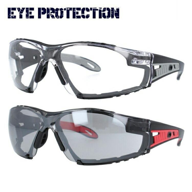 アイウェアの規格で最も厳しいと言われる米国の工業規格 ANSI Z87.1 をクリア ホコリ 風が入りにくい DIYやガーデニング バイクやサイクリングにも最適 防塵 防風 PM2.5対策 目にマスク セーフティーグラス サングラス 紫外線対策 UVカット 保護メガネ EYE 粉塵 6077 予防 バイク サイクリング 対策 飛沫 大放出セール EPS PROTECTION グッズ 防曇 年間定番 DIY 感染 アイプロテクション 黄砂 ガーデニング
