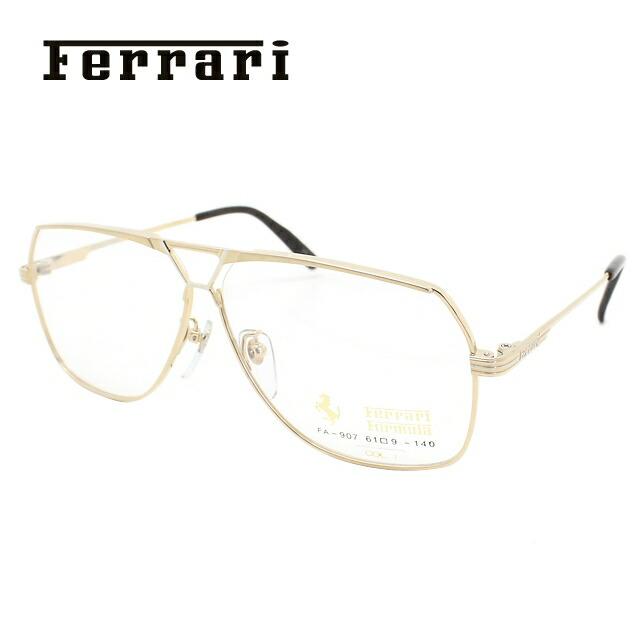 フェラーリ メガネ フレーム Ferrari 伊達 眼鏡 FA907 1 61 メンズ ブランドメガネ ダテメガネ ファッションメガネ 伊達レンズ無料(度なし・UVカット)