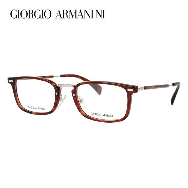 ジョルジオアルマーニ メガネ フレーム GIORGIO ARMANI 伊達 眼鏡 GA2054J 6B4 50 メンズ レディース ブランドメガネ ダテメガネ ファッションメガネ 伊達レンズ無料(度なし・UVカット)
