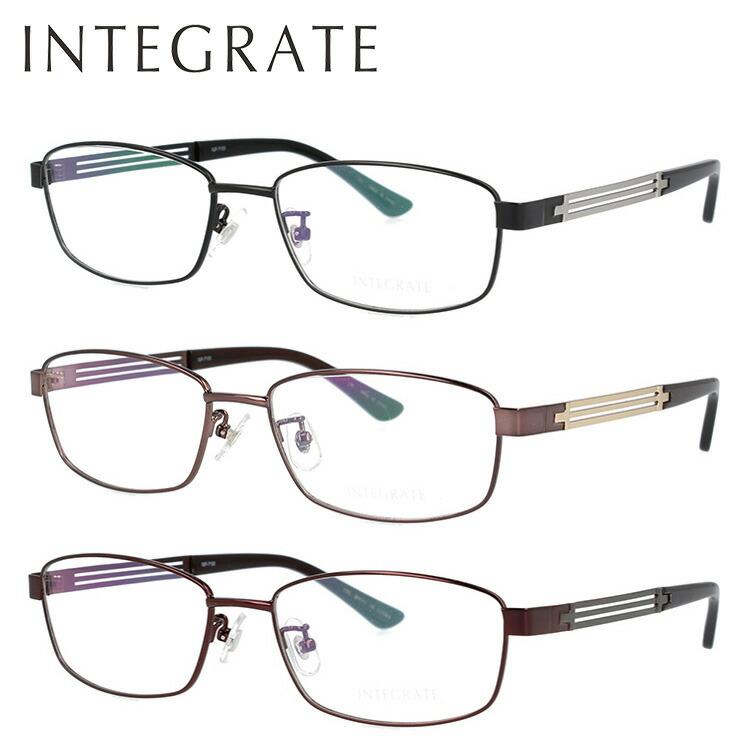 インテグレート メガネフレーム 伊達メガネ INTEGRATE IGF7103 全3カラー 57サイズ スクエア ユニセックス メンズ レディース