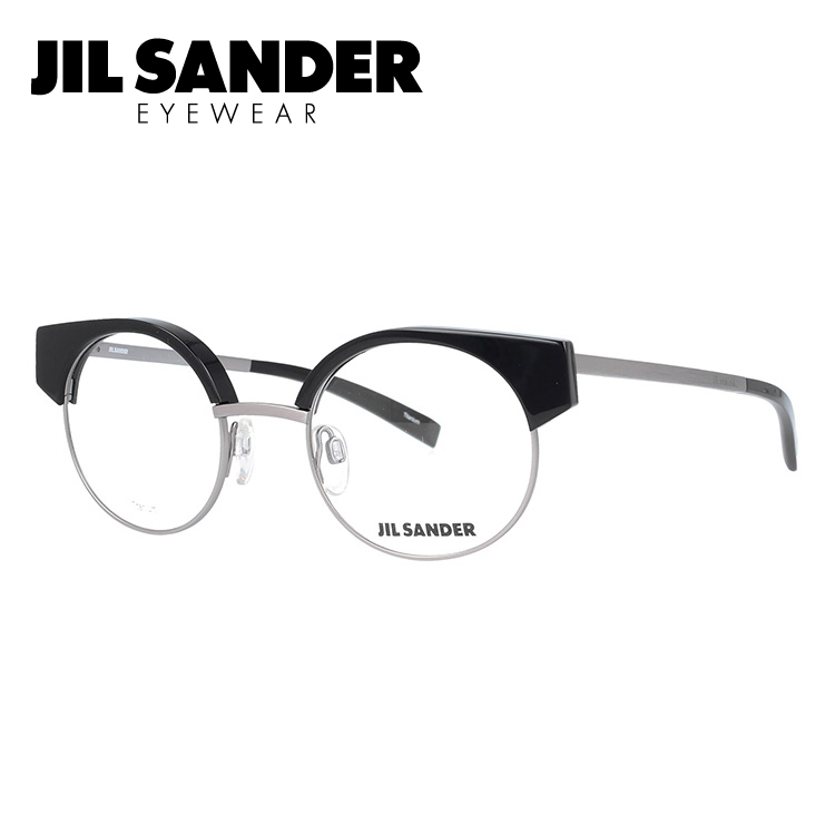 JIL SANDER メガネ フレーム ジル・サンダー 伊達 眼鏡 J2006-A 48 メンズ レディース ブランドメガネ ダテメガネ ファッションメガネ 伊達レンズ無料(度なし・UVカット)