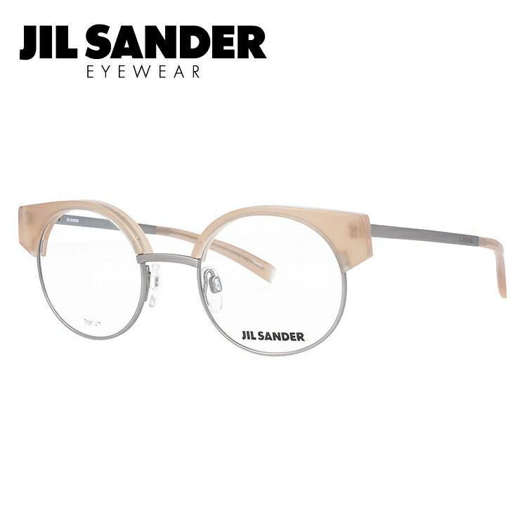 JIL SANDER メガネ フレーム ジル・サンダー 伊達 眼鏡 J2006-B 48 メンズ レディース ブランドメガネ ダテメガネ ファッションメガネ 伊達レンズ無料(度なし・UVカット)