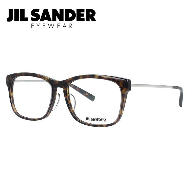 JIL SANDER メガネ フレーム ジル・サンダー 伊達 眼鏡 J4011-D 55 レギュラーフィット メンズ レディース ブランドメガネ ダテメガネ ファッションメガネ 伊達レンズ無料(度なし・UVカット)