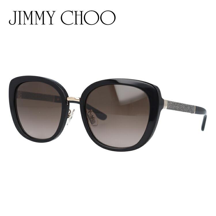 ジミーチュウ サングラス アジアンフィット JIMMY CHOO TAN/FS FA3/J6 56サイズ 国内正規品 ウェリントン ユニセックス メンズ レディース