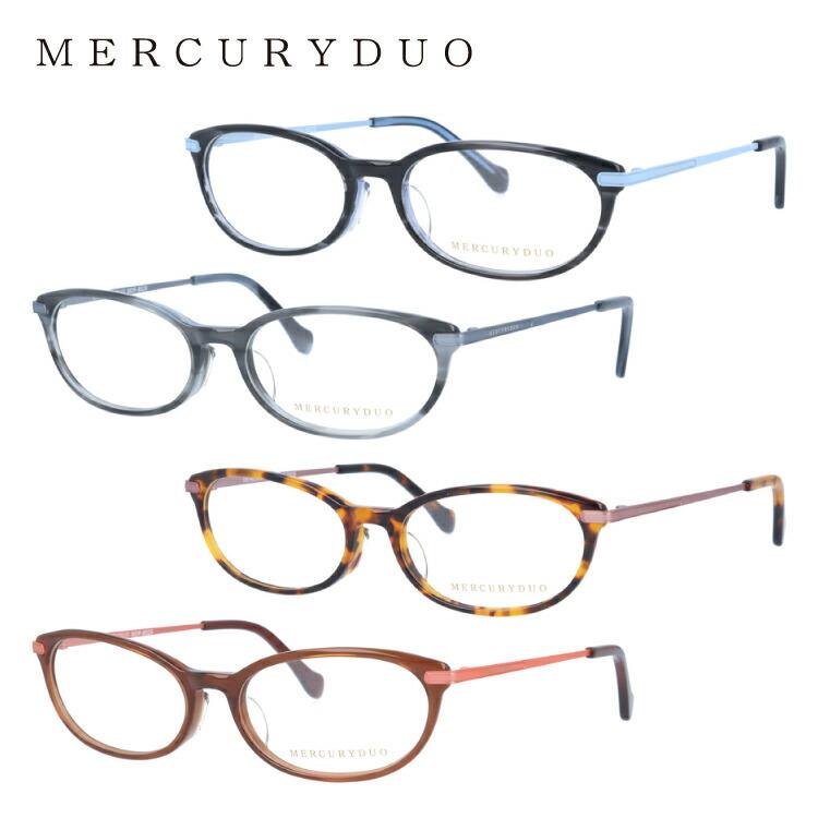 マーキュリーデュオ メガネ フレーム MERCURYDUO 伊達 眼鏡 MDF8029 全4カラー アジアンフィット レディース ブランドメガネ ダテメガネ ファッションメガネ 伊達レンズ無料(度なし・UVカット)