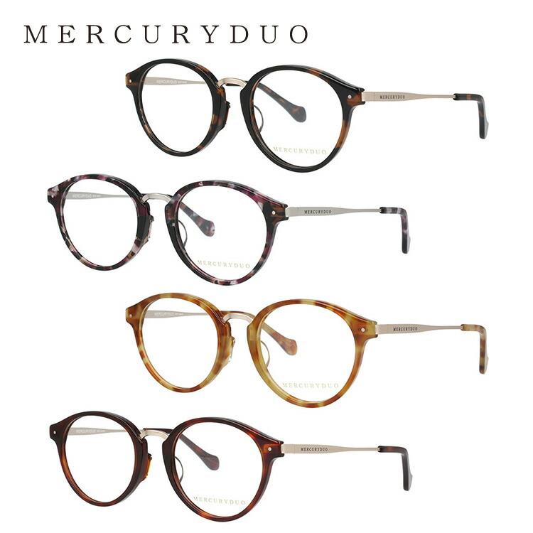 マーキュリーデュオ メガネフレーム おしゃれ老眼鏡 PC眼鏡 スマホめがね 伊達メガネ リーディンググラス 眼精疲労 アジアンフィット MERCURYDUO MDF8035 全4カラー 49サイズ ボストン ユニセックス メンズ レディース