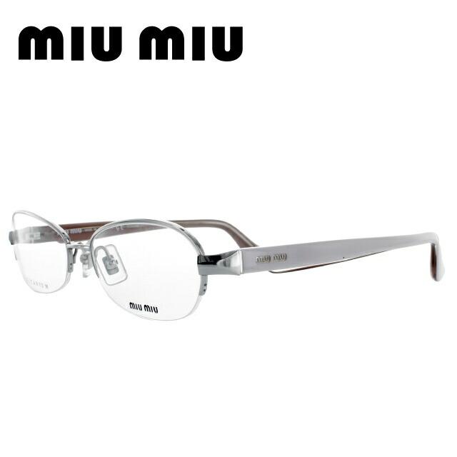 ミュウミュウ メガネ miumiu 眼鏡 国内正規品 MU55IV 1AP1O1 54 シルバー/パステル ピンク レディース ブランドメガネ 伊達メガネ ダテメガネ 紫外線対策【伊達レンズ無料(度なし・UVカット)】