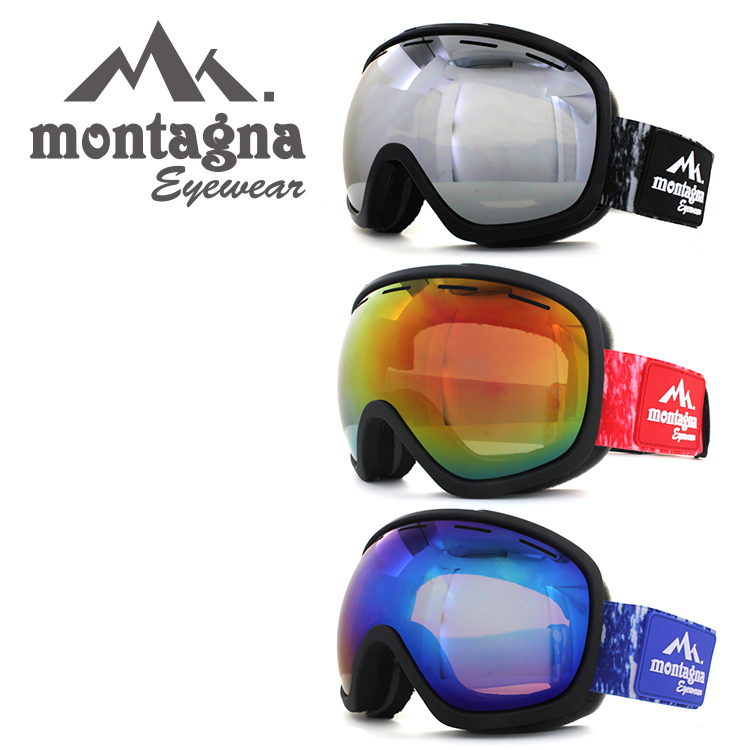モンターニャ ゴーグル ミラーレンズ アジアンフィット montagna MTG 1119 全3カラー ユニセックス メンズ レディース スキーゴーグル スノーボードゴーグル スノボ