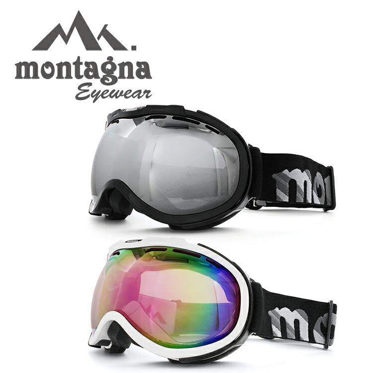 モンターニャ ゴーグル ミラーレンズ アジアンフィット montagna MTG 9818 全2カラー ユニセックス メンズ レディース スキーゴーグル スノーボードゴーグル スノボ