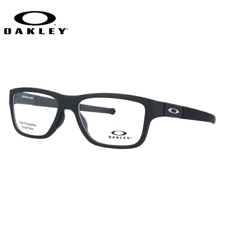 オークリー メガネ 国内正規品 OAKLEY 眼鏡 マーシャルMNP OX8091-0155 55 サテンブラック アジアンフィット 交換用ノーズパッド Marshal MNP メンズ レディース スポーツ アイウェア