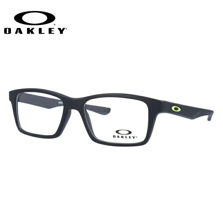 【ジュニア・ユース(子供用)】オークリー メガネ OAKLEY 眼鏡 シフターXS 伊達メガネ レギュラーフィット OAKLEY SHIFTER XS OY8001-0150 50サイズ スクエア【国内正規品】
