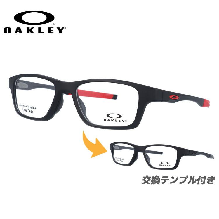 オークリー メガネ 国内正規品 OAKLEY 眼鏡 クロスリンクハイパワー 伊達メガネ OAKLEY CROSSLINK HIGH POWER OX8117-0152 52サイズ スクエア ユニセックス メンズ レディース