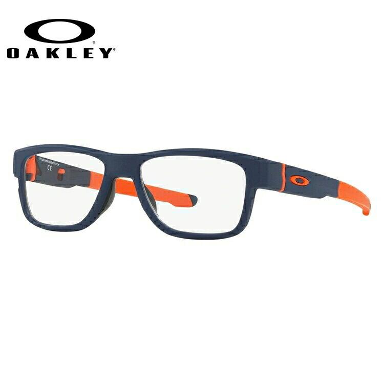 オークリー メガネ 国内正規品 OAKLEY 眼鏡 クロスレンジスイッチ 伊達メガネ OAKLEY CROSSRANGE SWITCH OX8132-0254 54サイズ スクエア ユニセックス メンズ レディース