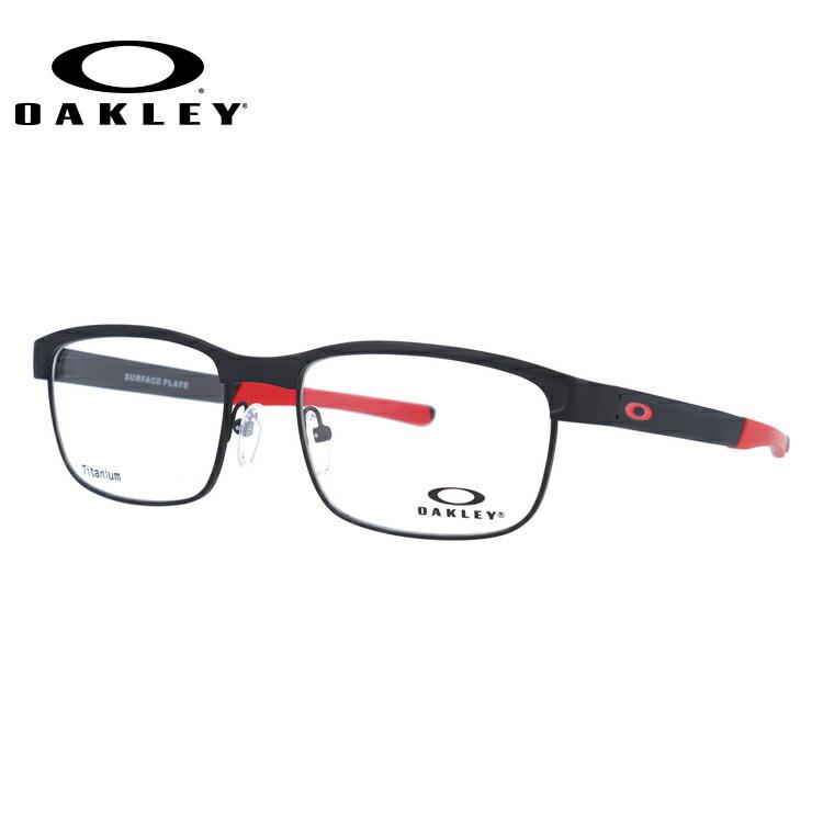 オークリー メガネフレーム おしゃれ老眼鏡 PC眼鏡 スマホめがね 伊達メガネ リーディンググラス 眼精疲労 OAKLEY 眼鏡 サーフェスプレート OAKLEY SURFACE PLATE OX5132-0454 54サイズ ブロー ユニセックス メンズ レディース 【国内正規品】