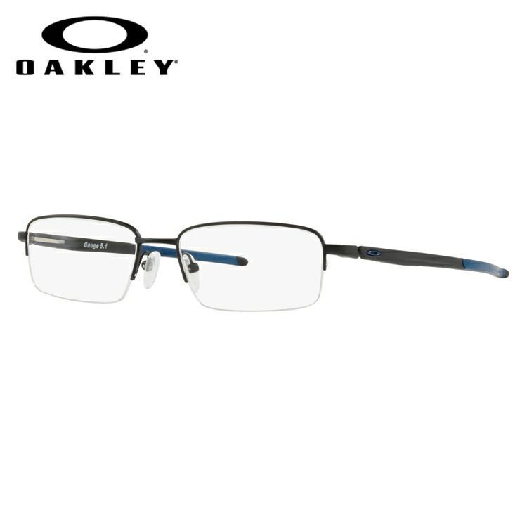 オークリー メガネフレーム おしゃれ老眼鏡 PC眼鏡 スマホめがね 伊達メガネ リーディンググラス 眼精疲労 OAKLEY 眼鏡 ゲージ5.1 OAKLEY GAUGE 5.1 OX5125-0552 52サイズ スクエア ユニセックス メンズ レディース 【国内正規品】