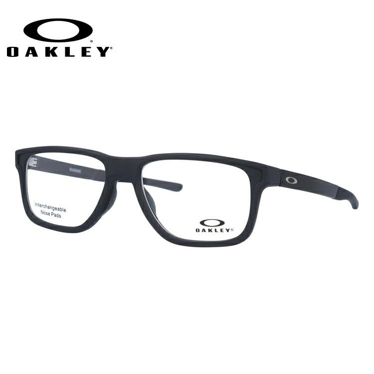 オークリー メガネフレーム おしゃれ老眼鏡 PC眼鏡 スマホめがね 伊達メガネ リーディンググラス 眼精疲労 OAKLEY 眼鏡 サンダー OAKLEY SUNDER OX8123-0155 55サイズ スクエア ユニセックス メンズ レディース 【国内正規品】