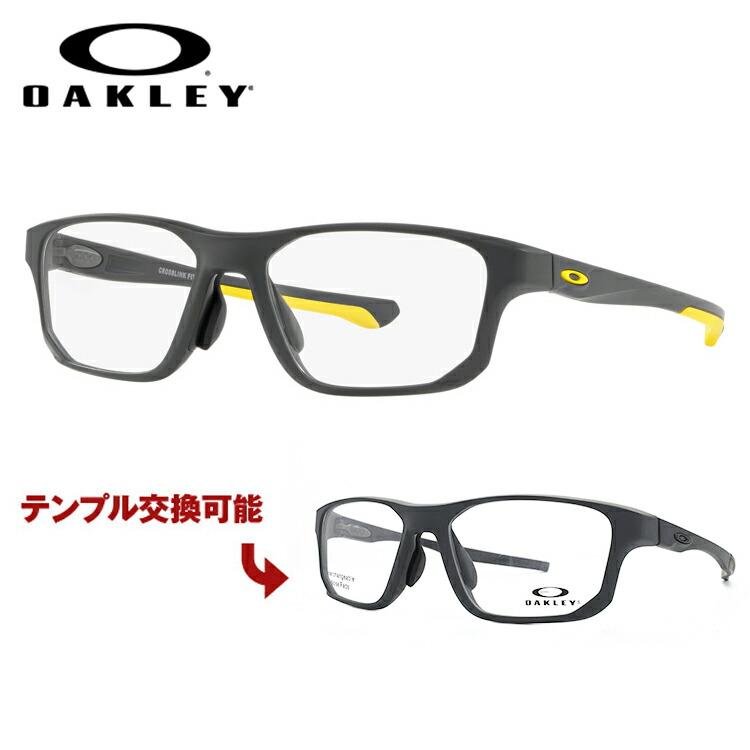 オークリー メガネ 2018年新作 国内正規品 OAKLEY 眼鏡 クロスリンクフィット 伊達メガネ アジアンフィット OAKLEY CROSSLINK FIT OX8142-0356 56サイズ スクエア ユニセックス メンズ レディース