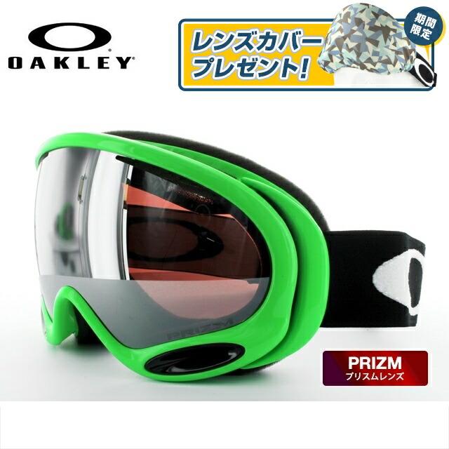 オークリー ゴーグル Aフレーム2.0 A FRAME 2.0 OAKELY 59-749J アジアンフィット ミラーレンズ プリズム メンズ レディース 男女兼用 スキーゴーグル スノーボードゴーグル