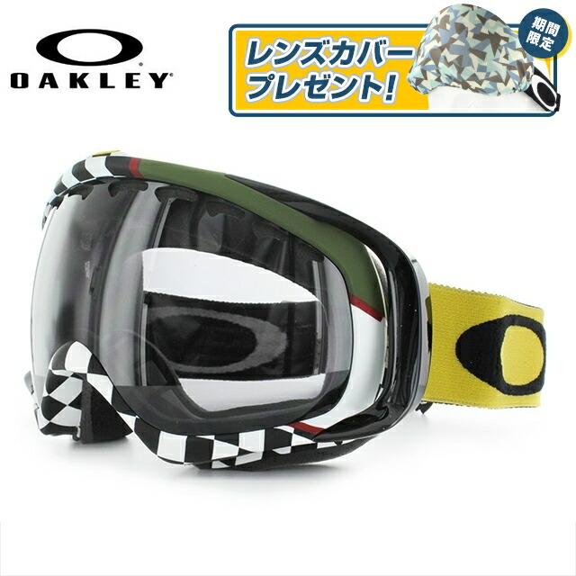 オークリー ゴーグル クローバー CROWBAR OAKELY OO7005N-27 アジアンフィット メンズ レディース 男女兼用 スキーゴーグル スノーボードゴーグル